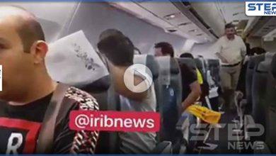 بالفيديو|| مشاهد لإقتراب الطائرات الحربية الأمريكية من الطائرة الإيرانية.. وأول تعليق لواشنطن على الحادثة