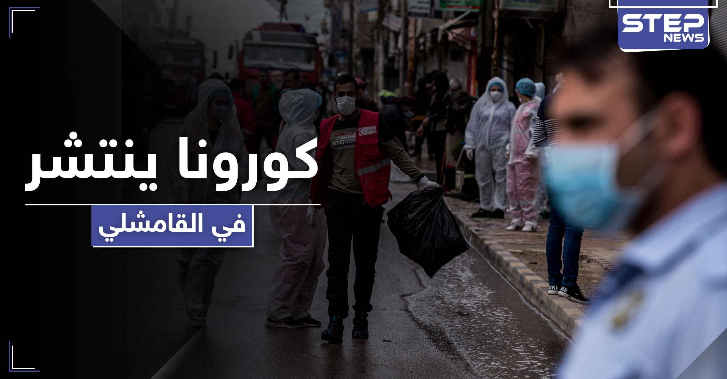 """استقالات جماعية للأطباء في مناطق ميليشيا """"قسد"""".. واتهامات تطال النظام السوري وعلاقته بكورونا"""