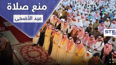7 دول عربية قررت منع صلاة عيد الأضحى ودولة وحيدة خالفتهم وسمحت بها