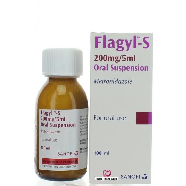 فلاجيل شراب Flagyl