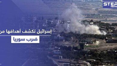 إسرائيل تكشف تفاصيل ضرباتها على مواقع للنظام السوري جنوب سوريا