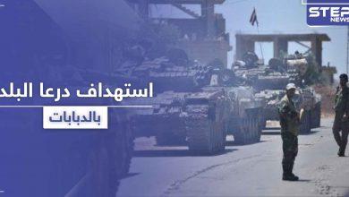 قيادي سابق بالمعارضة يقصف درعا البلد بقذائف الدبابات بعد مقتل عناصر يتبعون للنظام بمجموعته