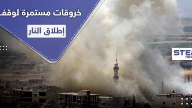 قتلى وجرحى من المدنيين وقوات المعارضة في هجمات للنظام السوري وميليشياته جنوب إدلب (صور)