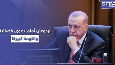 دعوى قضائية ضد أردوغان في تركيا.. والتهمة كبيرة