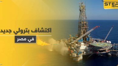 مصر تُخرج ثرواتها.. اكتشاف حقل غاز بعد ساعات من كشف أحد أكبر مناجم الذهب