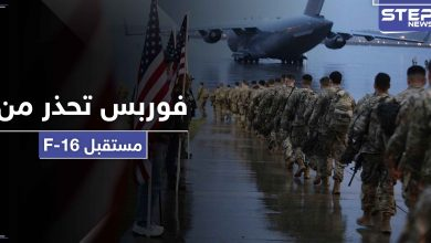 فوربس الأمريكية تحذر من خطر يحيط بأسطول F16 العراقي