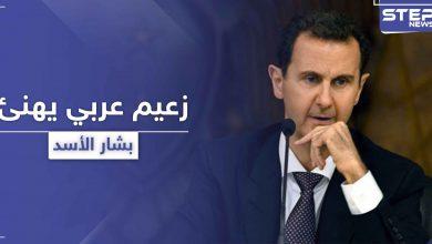 أول زعيم عربي يهنئ بشار الأسد بقدوم عيد الأضحى.. ويرسل له التبريكات