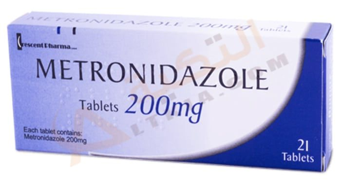 ميترونيدازول Metronidazole لعلاج التهاب الأمعاء والمهبل