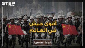 جيش التحرير الصيني