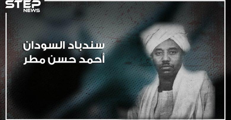 أحمد حسن مطر