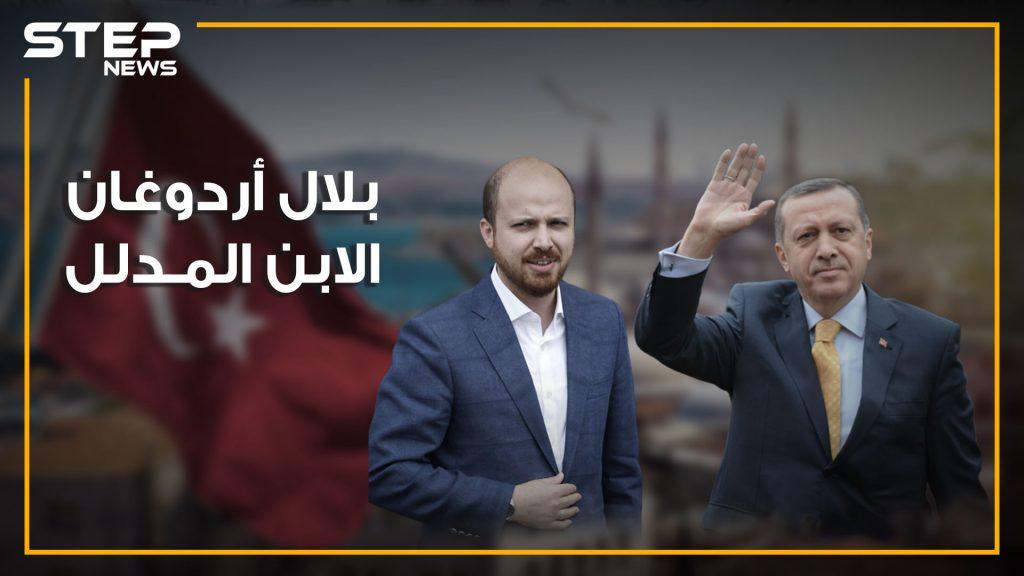 بلال رجب أردوغان