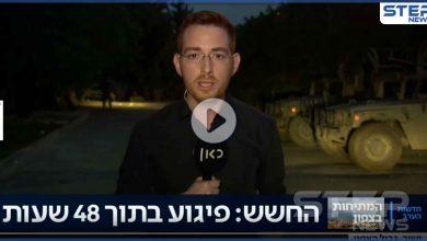 """الجيش الإسرائيلي يستعد لـ""""معركة"""" جديدة مع حزب الله خلال عيد الأضحى (فيديو)"""