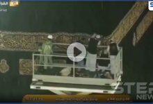بالفيديو   أمطار على مكة المكرمة في يوم عرفة.. خلال تغيير كسوة الكعبة