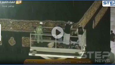 بالفيديو|| أمطار على مكة المكرمة في يوم عرفة.. خلال تغيير كسوة الكعبة