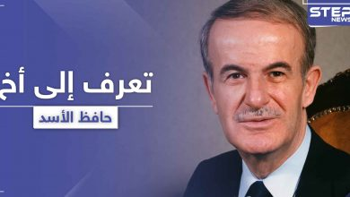 """من هو الأخ غير الشقيق لحافظ الأسد الذي شمتله عقوبات """"قيصر"""" الأخيرة"""