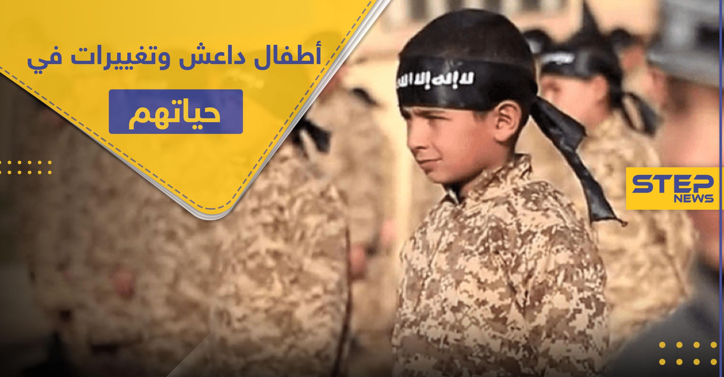 """ميليشيا قسد تعزل 200 طفل من أطفال """"داعش"""""""