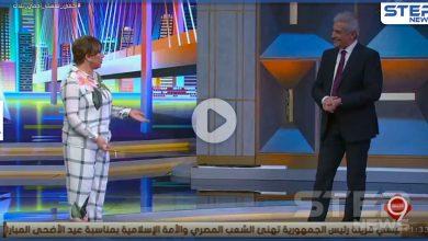 بالفيديو|| الإعلامية نجوى إبراهيم تفاجئ الإبراشي بطلب على الهواء مباشرةً بأوّل أيّام العيد