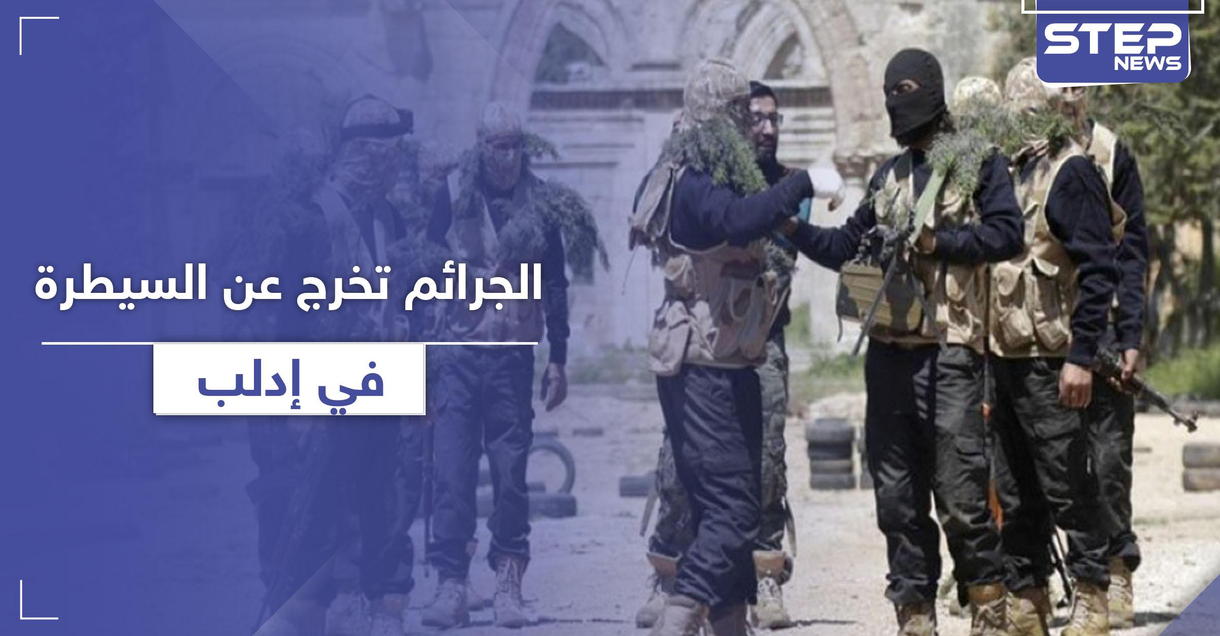 جثة متفسخة وحالات خطف وسرقة في إدلب.. والأهالي يحملون تحرير الشام
