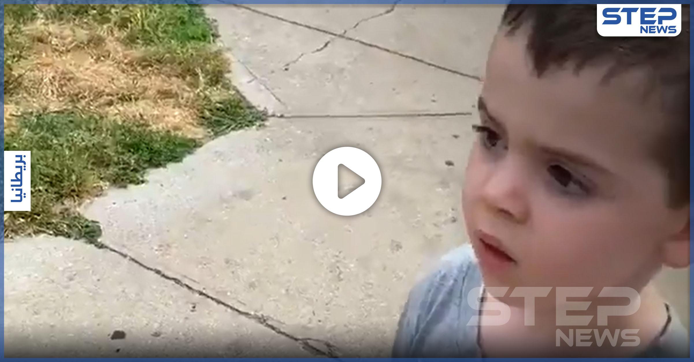 ردة فعل طريفة لطفل التقى صديقة المقرب بمفاجأة بعد غياب أشهر بسبب كورونا