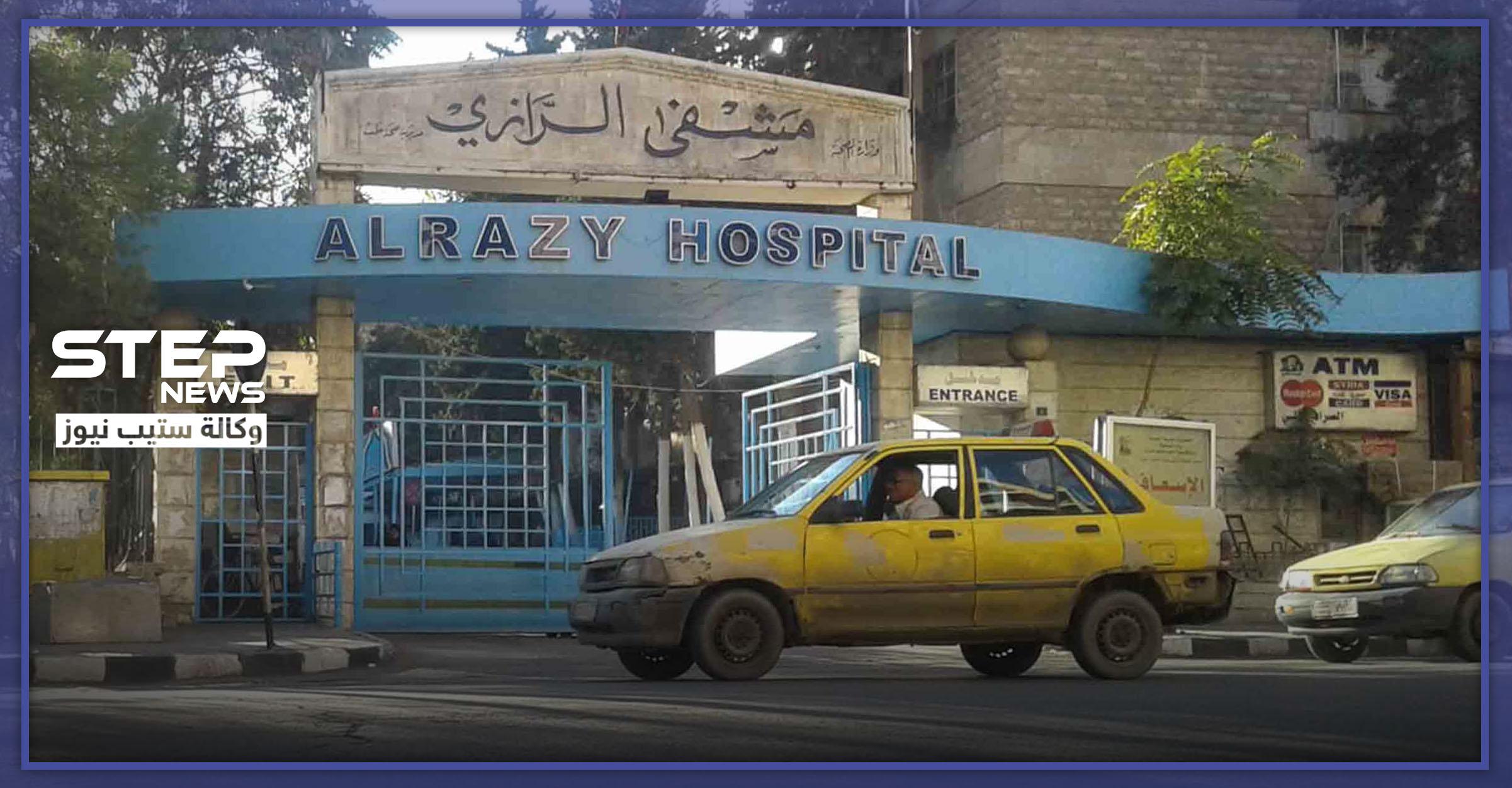 شبيحة آل بري يعتدون بالضرب والكفر على كادر مستشفى الرازي بـ حلب