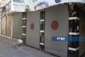 إضراب تام لمحلات الصاغة والصرافة بمدينة إدلب احتجاجاً على تردي الوضع الأمني بالمدينة