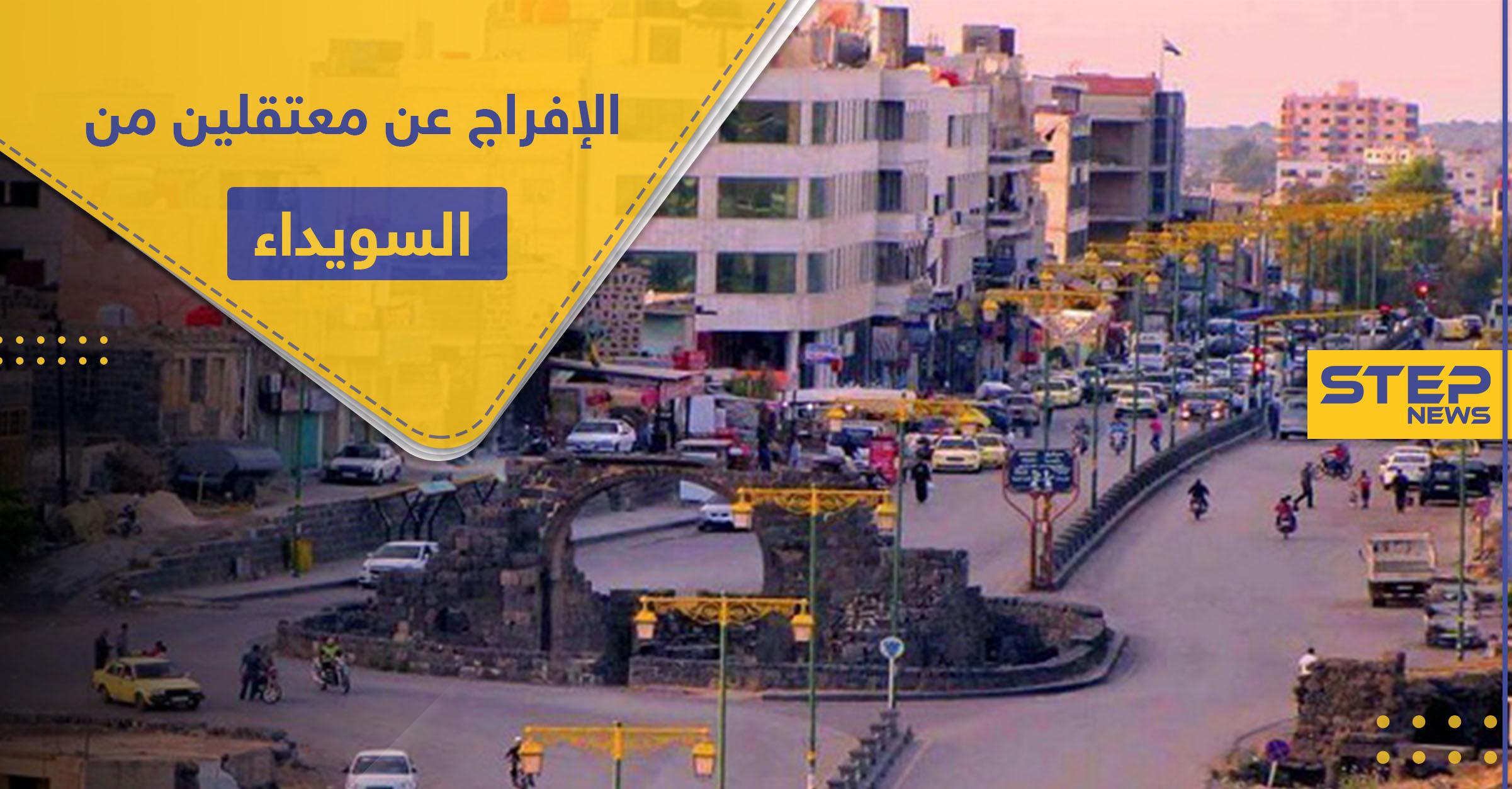 مفاوضات بين رجال الكرامة والنظام السوري