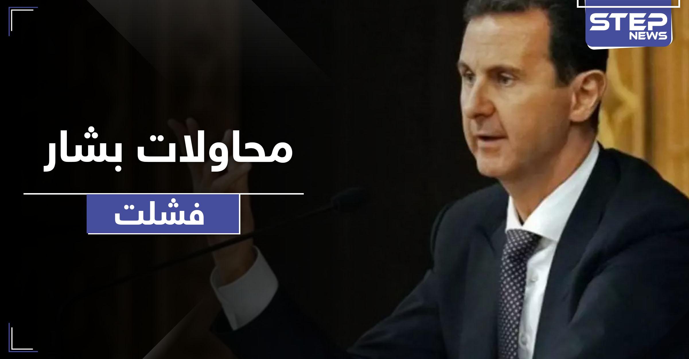 تفاصيل محاولة بشار الأسد عقد مصالحات مع الإخوان المسلمين