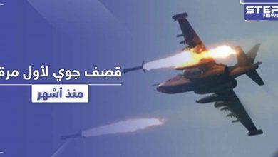 في تطور خطير.. طائرات روسية تقصف لأول مرة ريف حلب الغربي منذ بدء الهدنة