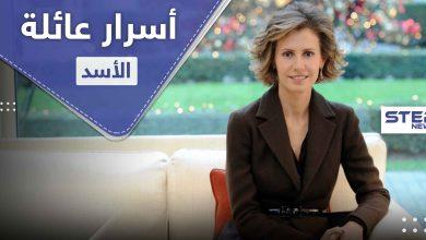 """صحيفة أمريكية تكشف علاقات بشار الأسد """"النسائية"""" وسرّ ظهور أسماء الأسد القوي مؤخراً"""