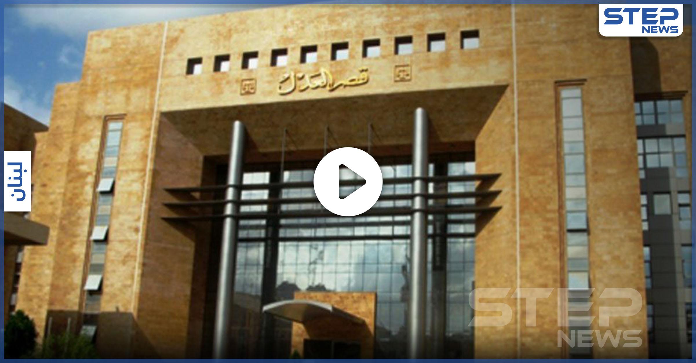 الأمن اللبناني يقبض على ناشط حاول رمي نفسه داخل القصر العدلي
