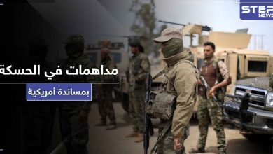 """بالطيران الحربي والمروحي.. عملية أمنية لـ""""قسد"""" والتحالف الدولي ضد خلية لـ""""داعش"""" في الحسكة"""