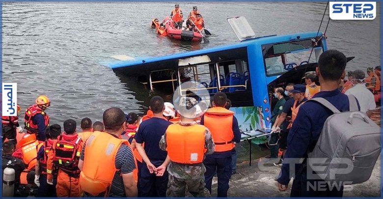 بالفيديو|| عشرات الضحايا إثر سقوط حافلة أطفال في بحيرة غربي الصين