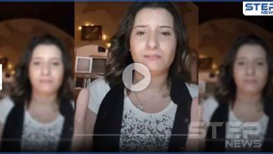 بالفيديو|| إيمي المصرية تبوح بكامل تفاصيل اغتصابها على يد خالَيِها بعمر 6 سنوات