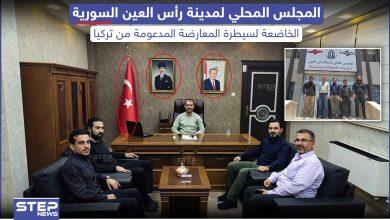 المجلس المحلي لمدينة رأس العين السورية يرفع صورة كلاً من أردوغان وأتاتورك