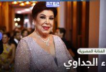 آخر وصايا الفنانة رجاء الجداوي قبل وفاتها بفيروس كورونا