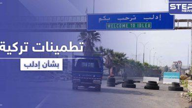 السفير التركي في إيطاليا يكشف عدة نقاط حول خطة تركيا في إدلب