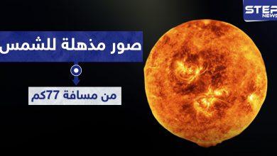 SUN 217072020