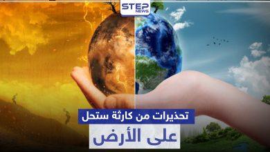 earth 214072020