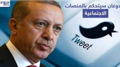 erdogan 201072020 1