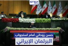 iran 205072020