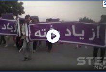 iran video 213072020