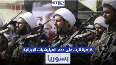 iranian militias 203072020