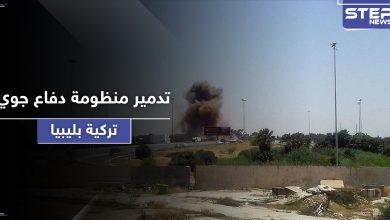 libya 205072020