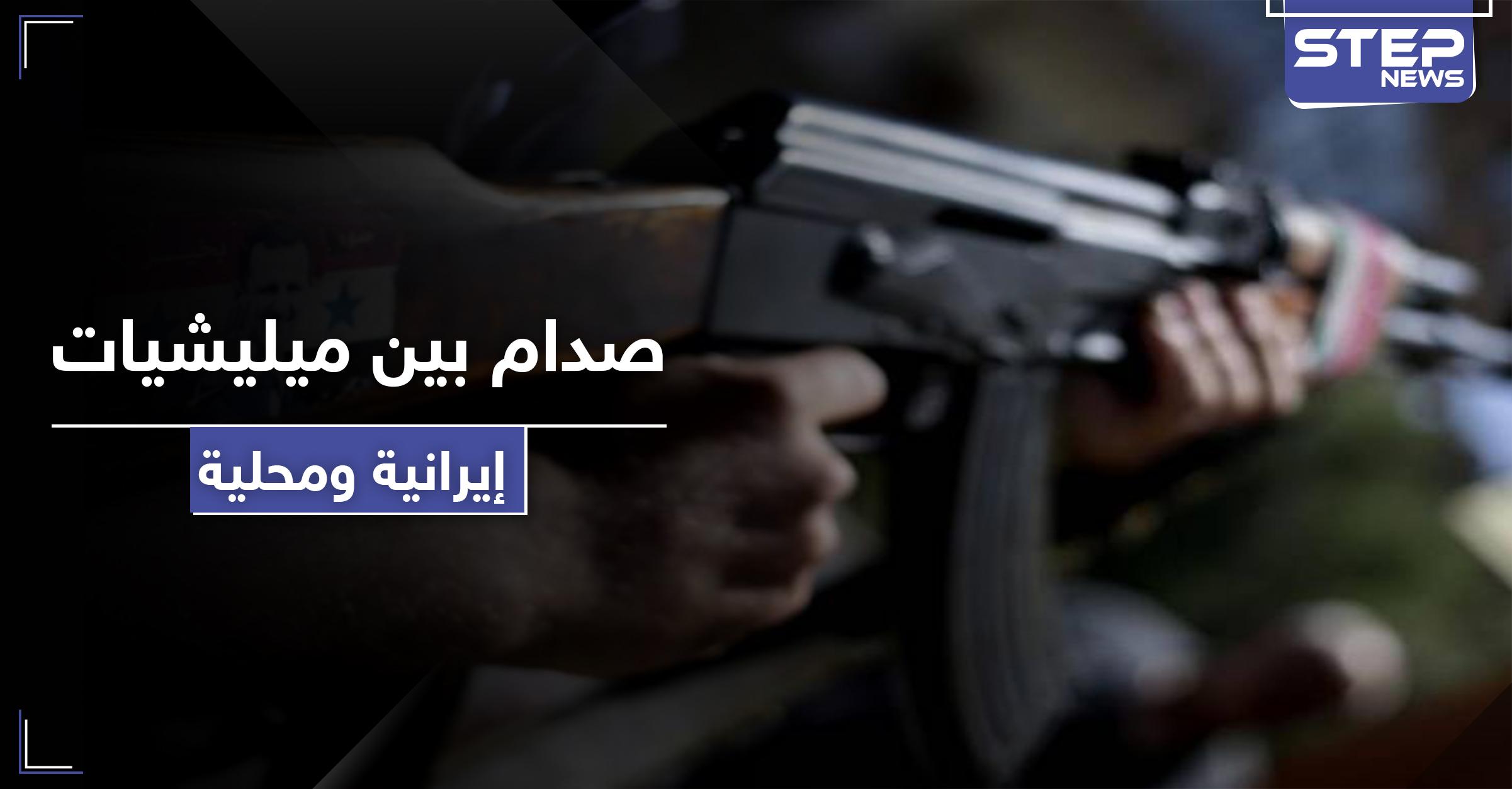 ميليشيات إيرانية تحاصر مقرات الدفاع الوطني وتجبره على الاعتذار من مسؤول تابع لها