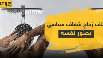 shower 204072020