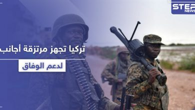 somalian militias 221072020