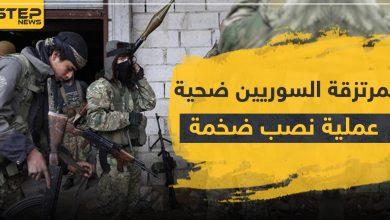 syrian militia 224072020