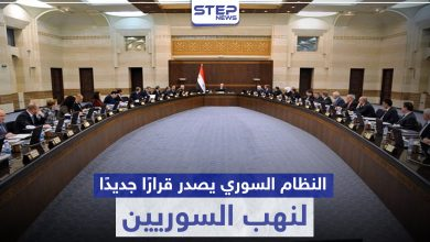 syrian rijem 209072020