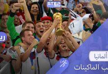 """منتخب ألمانيا """"الماكينات"""".. أكبر المنتخبات من حيث الإنجازات والأرقام القياسية"""