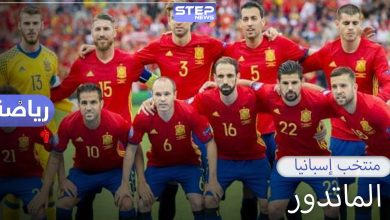 منتخب إسبانيا.. ثلاث ألقاب في كأس أمم أوروبا ولقب في كأس العالم